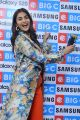 Actress Pooja Hegde Cute Pics @ Samsung S20 Launch