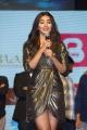 Actress Pooja Hegde Photos @ DJ Movie Thank You Meet