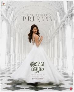 Radhe Shyam Malayalam Movie Heroine Pooja Hegde Prerana Birthday Poster HD