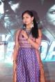 Pooja Kumar @ PSV Garuda Vega Release Mission