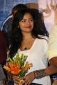 Actress Pooja Kumar Stills @ PSV Garuda Vega Trailer Launch