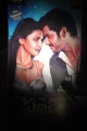 Pooja Movie Audio Launch Stills