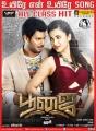 Vishal, Shruti Haasan in Poojai Movie Posters