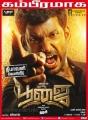 Actor Vishal in Poojai Movie Posters