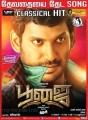 Tamil Actor Vishal in Poojai Movie Posters