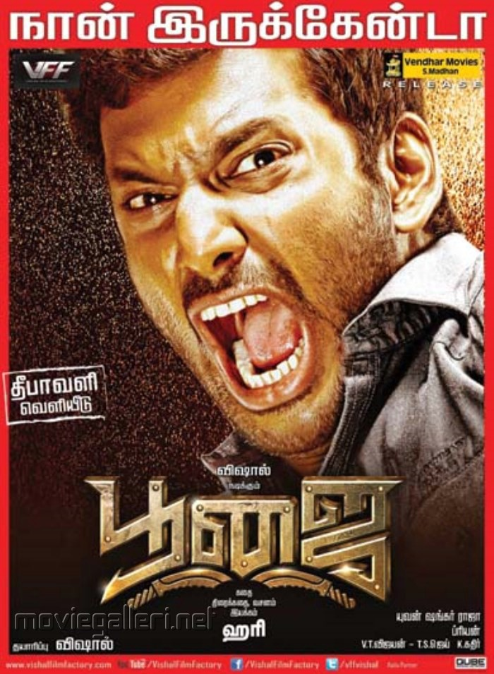 Picture 770272 | Tamil Actor Vishal in Poojai Movie ... Poojai Tamil Movie