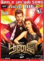 Vishal, Shruti Hassan in Poojai Movie Posters