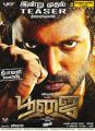 Actor Vishal in Poojai Movie Posters