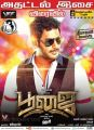 Tamil Actor Vishal in Poojai Movie Posters