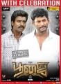 Soori, Vishal in Poojai Movie Release Posters