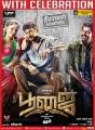 Andrea, Vishal, Soori in Poojai Movie Release Posters