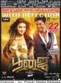 Shruti Haasan & Vishal in Poojai Movie Release Posters