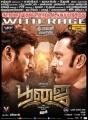 Vishal, Mukesh Tiwari in Poojai Movie Release Posters