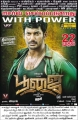 Actor Vishal in Poojai Movie Release Posters