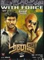 Vishal, Sathyaraj in Poojai Movie Release Posters