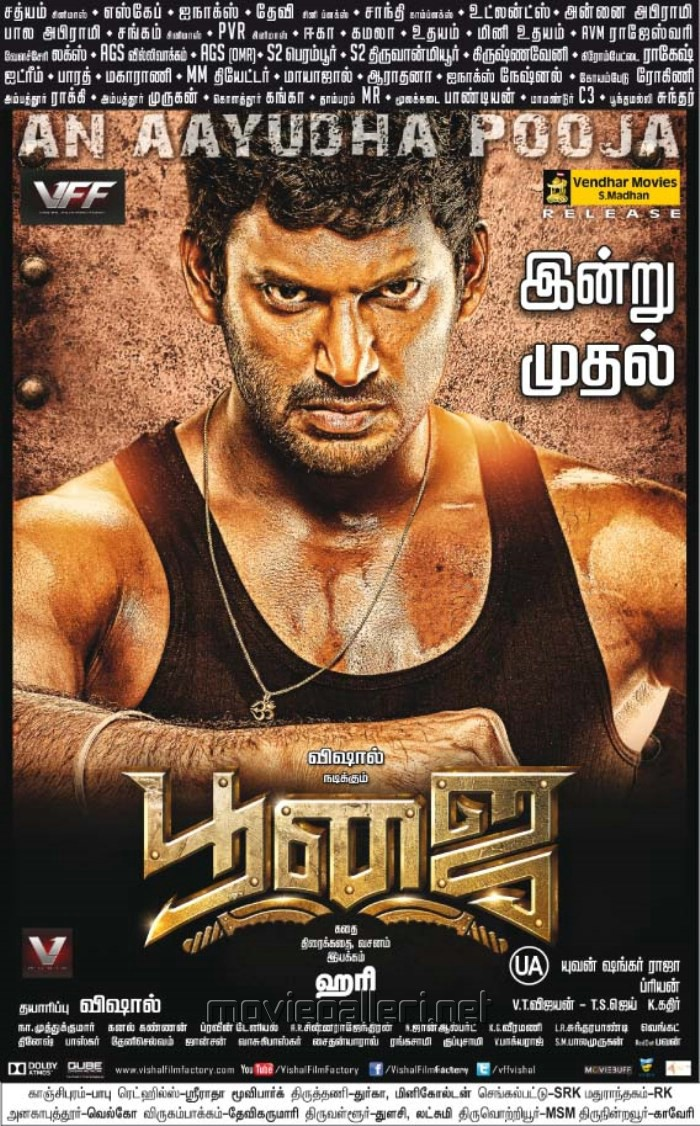 Picture 771357 | Actor Vishal in Poojai Movie Release