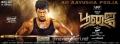 Actor Vishal in Poojai Tamil Movie First Look Wallpaper