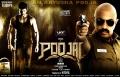 Vishal, Sathyaraj in Poojai Tamil MOvie First Look Wallpaper