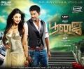 Shruti Hassan, Vishal in Poojai Tamil MOvie First Look Wallpaper
