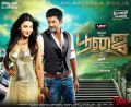 Shruti Hassan, Vishal in Poojai Tamil MOvie First Look Wallpaper