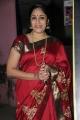Uma Padmanabhan @ Poonai Meesai Book Release Photos