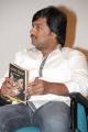 Jeeva @ Poonai Meesai Book Release Photos