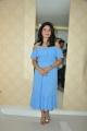 Actress Poonam Bajwa @ Green Trends Salon @ Kanuru Vijayawada Photos