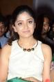 Actress Poonam Kaur @ Nannu Vadili Neevu Polevule Audio Release Function