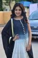 Actress Poonam Kaur New Images @ IEL Logo Launch