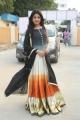 Actress Poonam Kaur Images @ Indian Entertainment League (IEL) Logo Launch