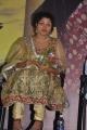 Actress Madhushree at Poorvakudi Movie Audio Launch Photos