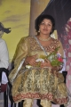Actress Madhushree at Poorvakudi Movie Audio Launch Stills