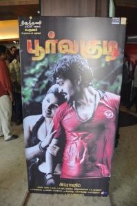 Poorvakudi Movie Audio Launch Posters