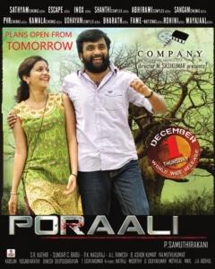 Porali Movie Posters