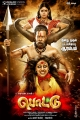 Iniya, Bharath, Swetha Ashok in Pottu Movie First Look Posters