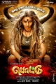 Actress Namitha in Pottu Movie First Look Posters