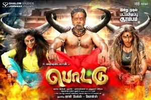 Swetha Ashok, Bharath, Namitha in Pottu Movie First Look Posters