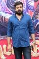 Music Director Amresh Ganesh @ Pottu Movie Press Meet Stills