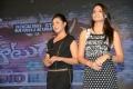 Madhu Shalini, Nikitha Narayan @ Potugadu Audio Release Function Stills