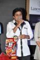 Actor Ali @ Potugadu Platinum Disc Function Photos