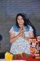 Geeta Singh @ Potugadu Platinum Disc Function Photos