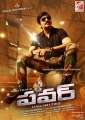 Actor Ravi Teja in Power Movie Audio Launch Posters