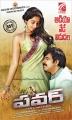 Regina, Ravi Teja in Power Movie Audio Launch Posters