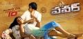 Regina, Ravi Teja in Power Movie Audio Launch Wallpapers