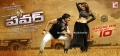 Ravi Teja & Hansika in Power Movie Audio Launch Wallpapers