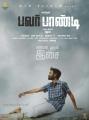 Dhanush's Power Paandi Movie Release Posters