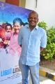 Cinematographer Velraj @ Power Paandi Movie Press Meet Stills