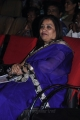Azhagan Azhagi Power Star's Terror Love Anthem Launch Photos