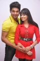 Ajmal Ameer, Aarushi @ Prabhanjanam Movie Press Meet Stills