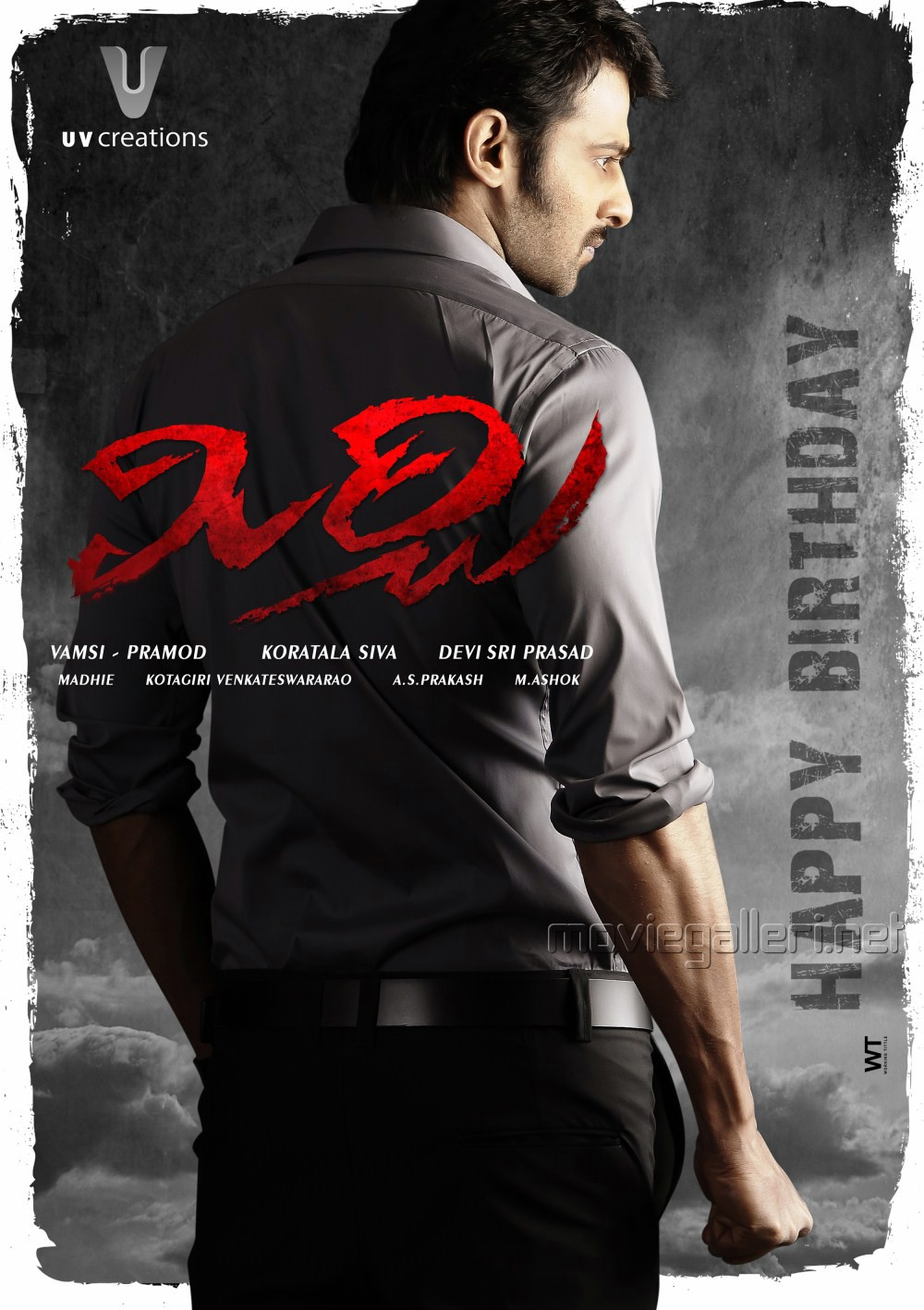 Prabhas Mirchi Movie First Look Posters